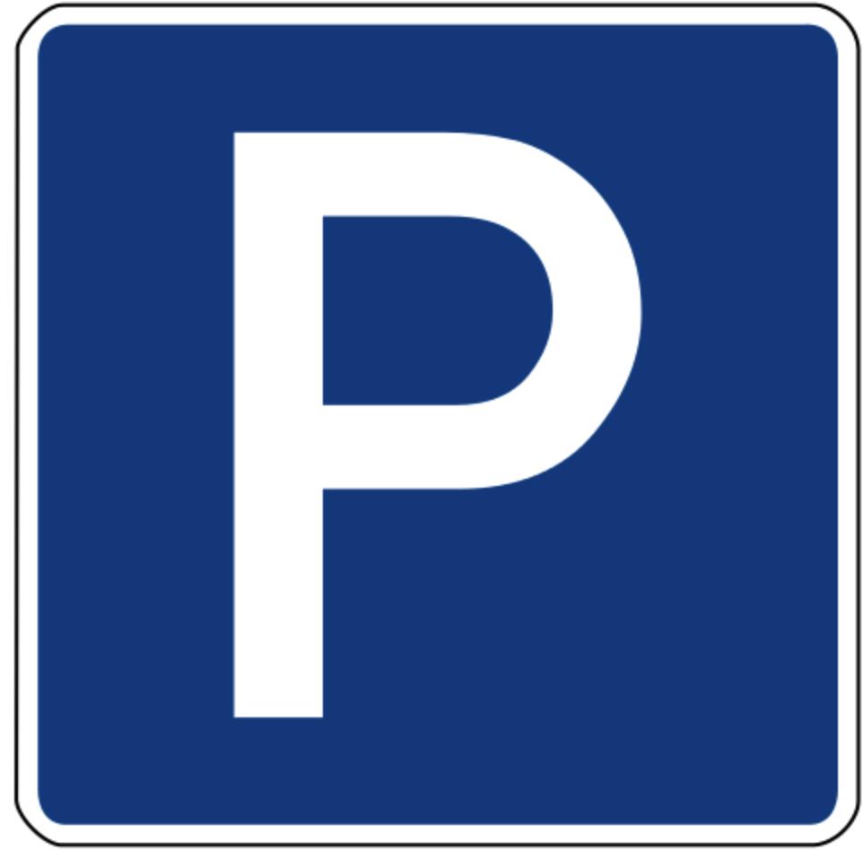 Парковка для электромобилей